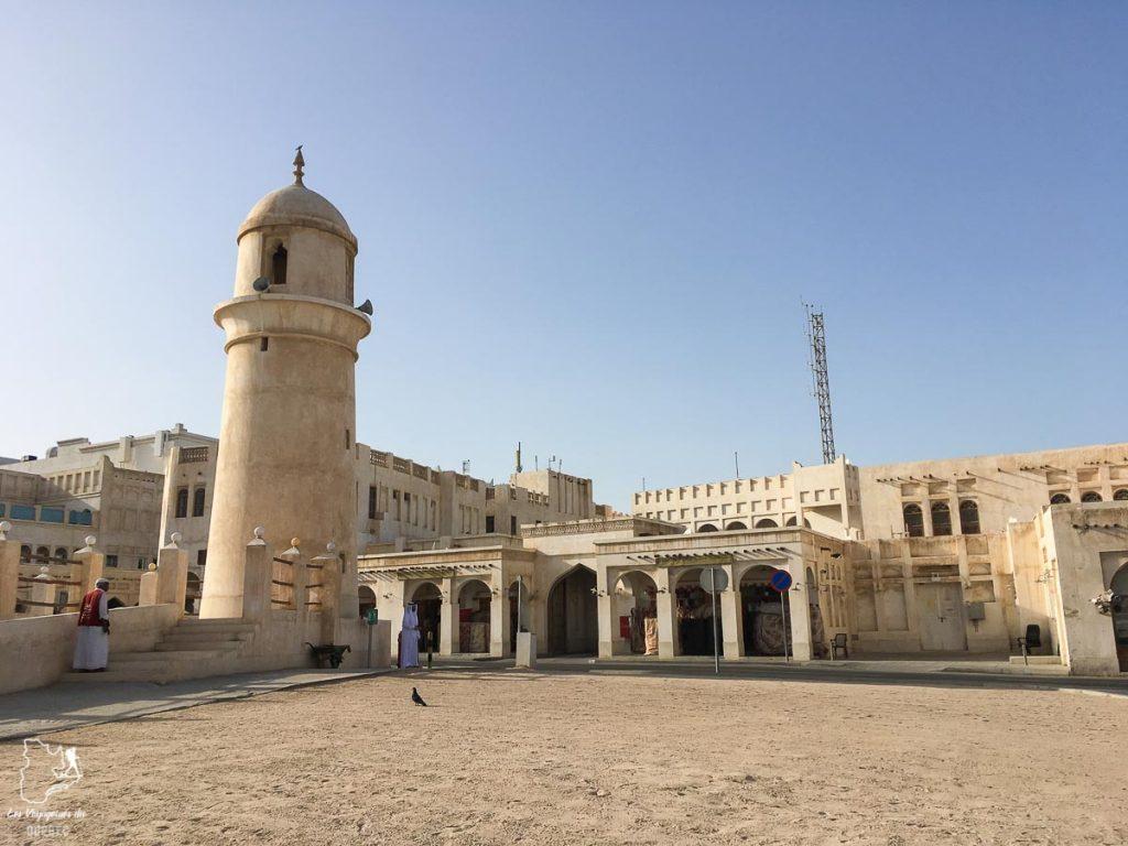 Entrée au Souk Wakif dans notre article Visiter Doha au Qatar: Que faire pendant une escale à Doha de 24 heures #doha #qatar #voyage #escale