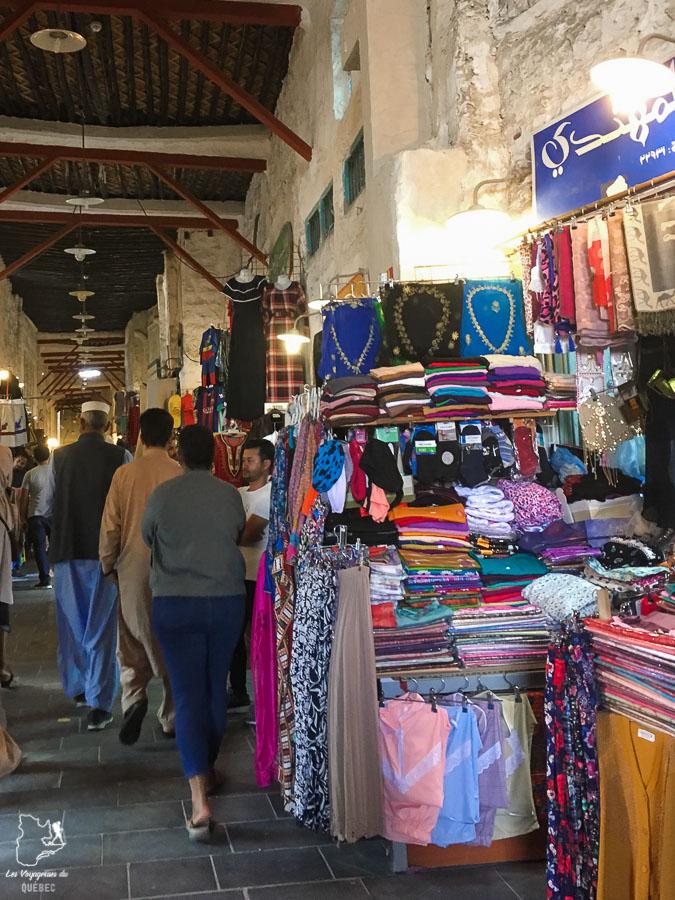 Le Souk Wakif, un marché à visiter à Doha dans notre article Visiter Doha au Qatar: Que faire pendant une escale à Doha de 24 heures #doha #qatar #voyage #escale