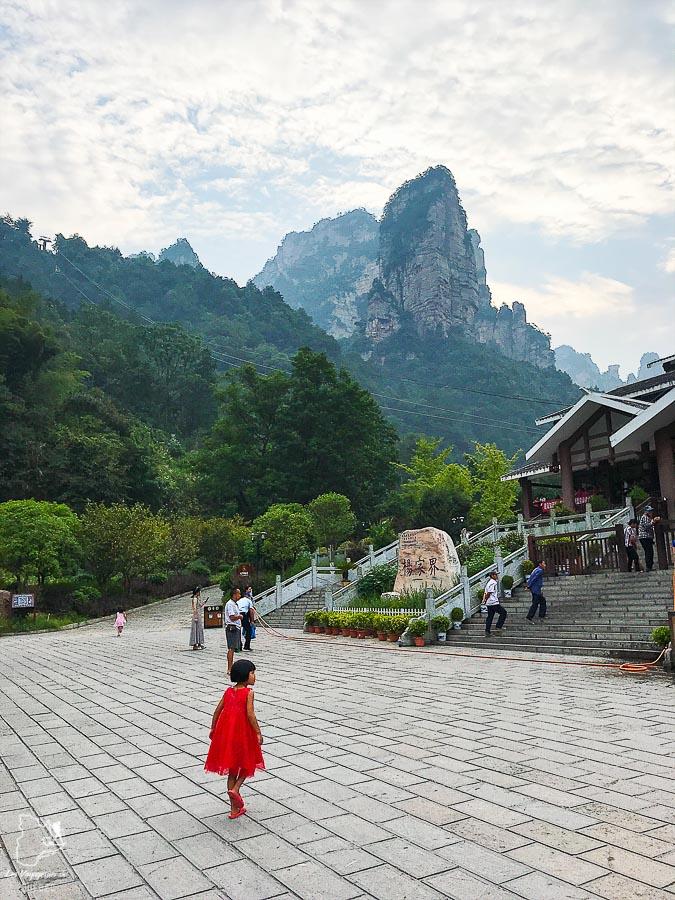 L'entrée du Cable Car dans le parc de Zhangjiajie dans notre article Parc national de Zhangjiajie en Chine : Petit guide pour visiter ce parc #zhangjiajie #chine #avatar #asie #voyage #trek