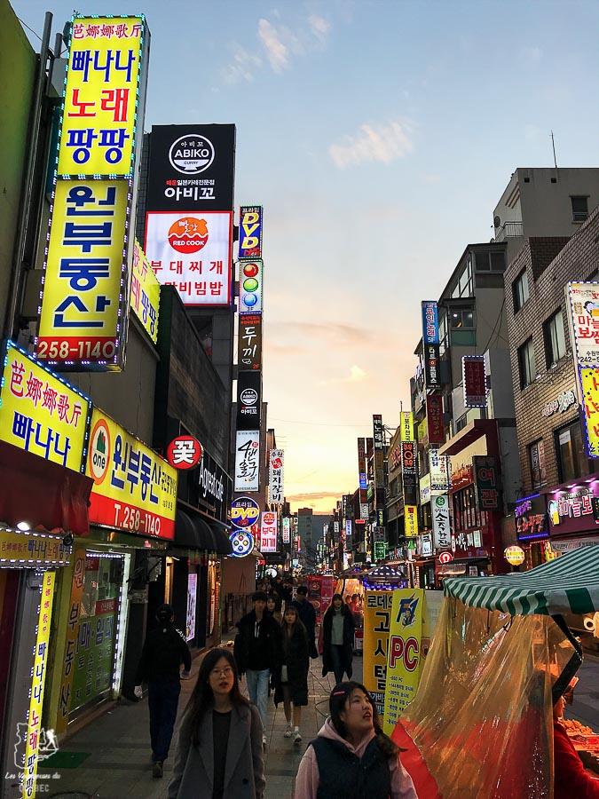 Sur Station Shopping Street à Suwon dans notre article Suwon et sa forteresse Hwaseong : Que faire dans cette ville de Corée du Sud #suwon #coreedusud #asie #voyage #hwaseong