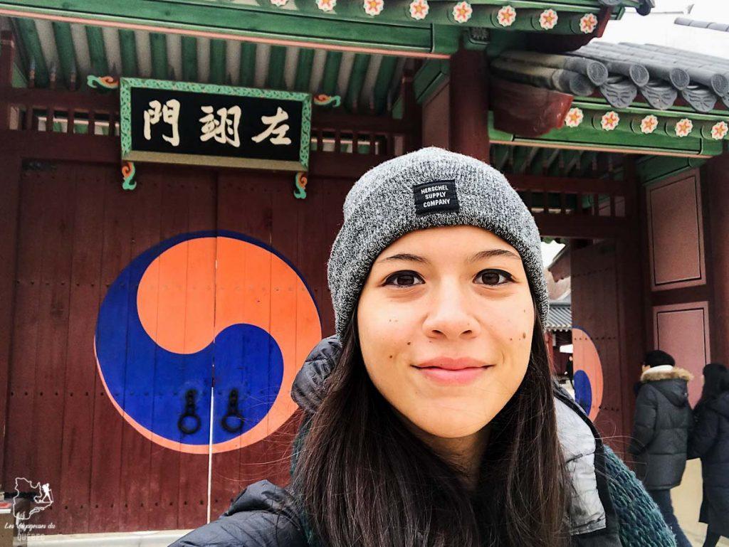Voyager en tant que femme à Suwon dans notre article Suwon et sa forteresse Hwaseong : Que faire dans cette ville de Corée du Sud #suwon #coreedusud #asie #voyage #hwaseong