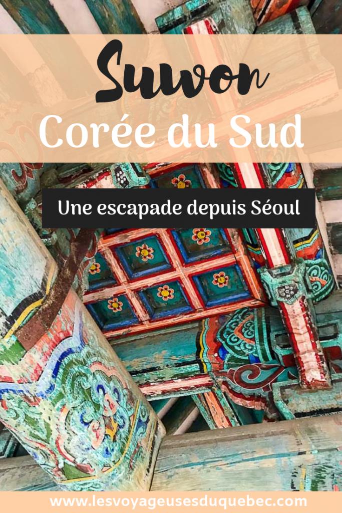 Photo Pinterest sur Suwon et sa forteresse Hwaseong : Que faire dans cette ville de Corée du Sud #suwon #coreedusud #asie #voyage