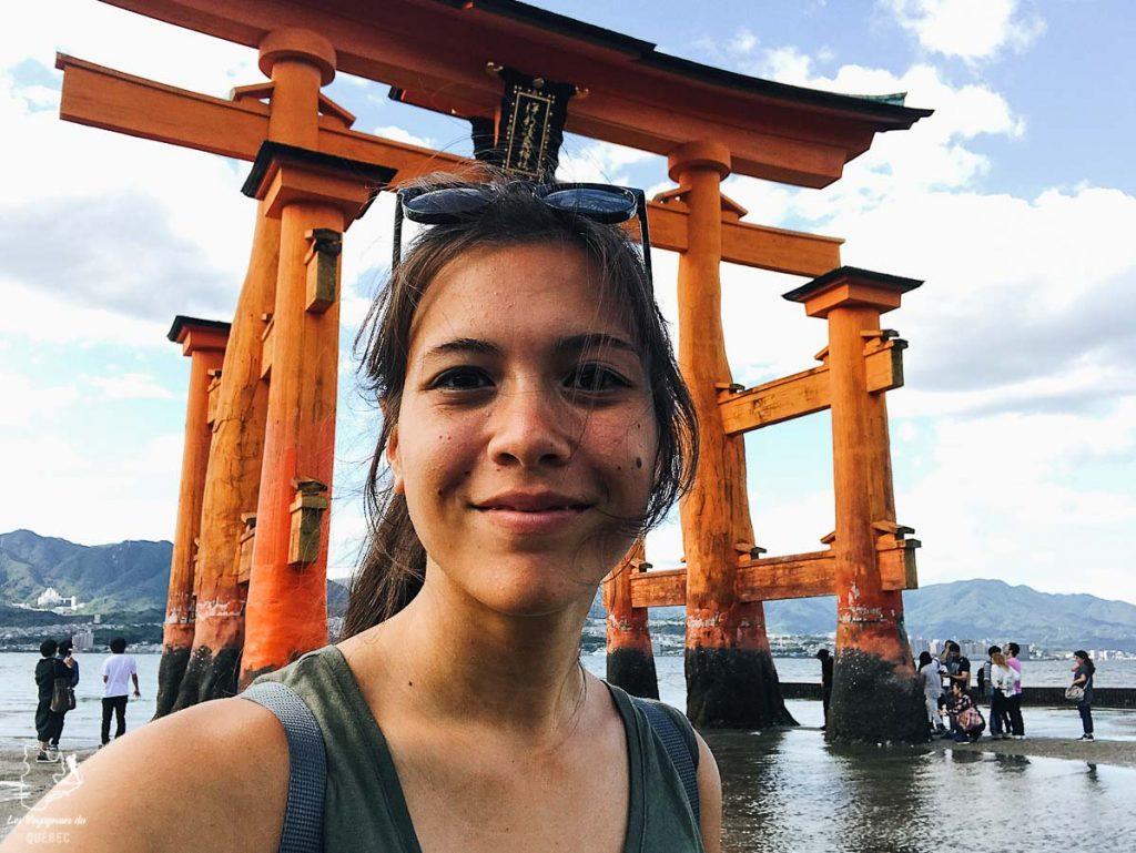 Visiter le Japon en tant que femme dans notre article Visiter le Japon : Mes trucs et astuces pour un voyage au Japon réussi #japon #asie #voyage #femme