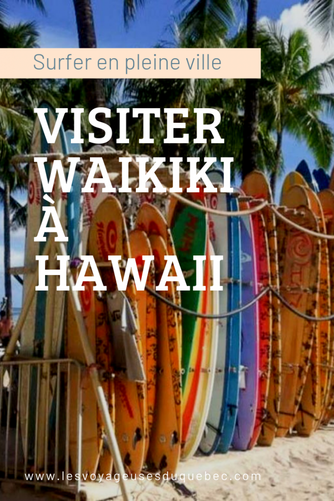 Faire du surf à Waikiki