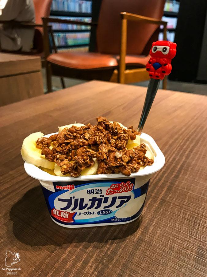 Petit déjeuner économique au Japon dans notre article Visiter le Japon : Mes trucs et astuces pour un voyage au Japon réussi #japon #asie #voyage