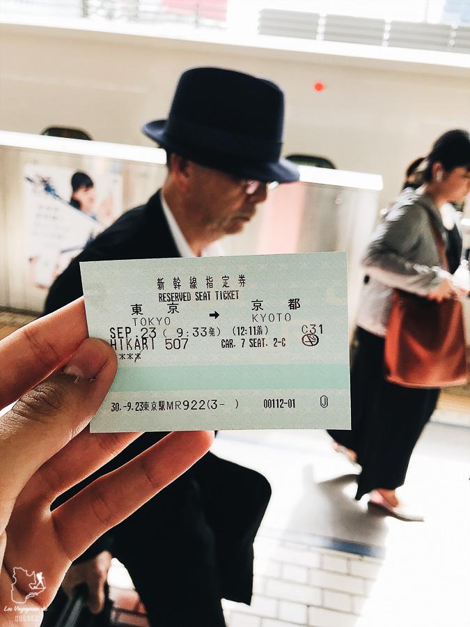 Billet de TGV pour visiter le Japon en train dans notre article Visiter le Japon : Mes trucs et astuces pour un voyage au Japon réussi #japon #asie #voyage #train
