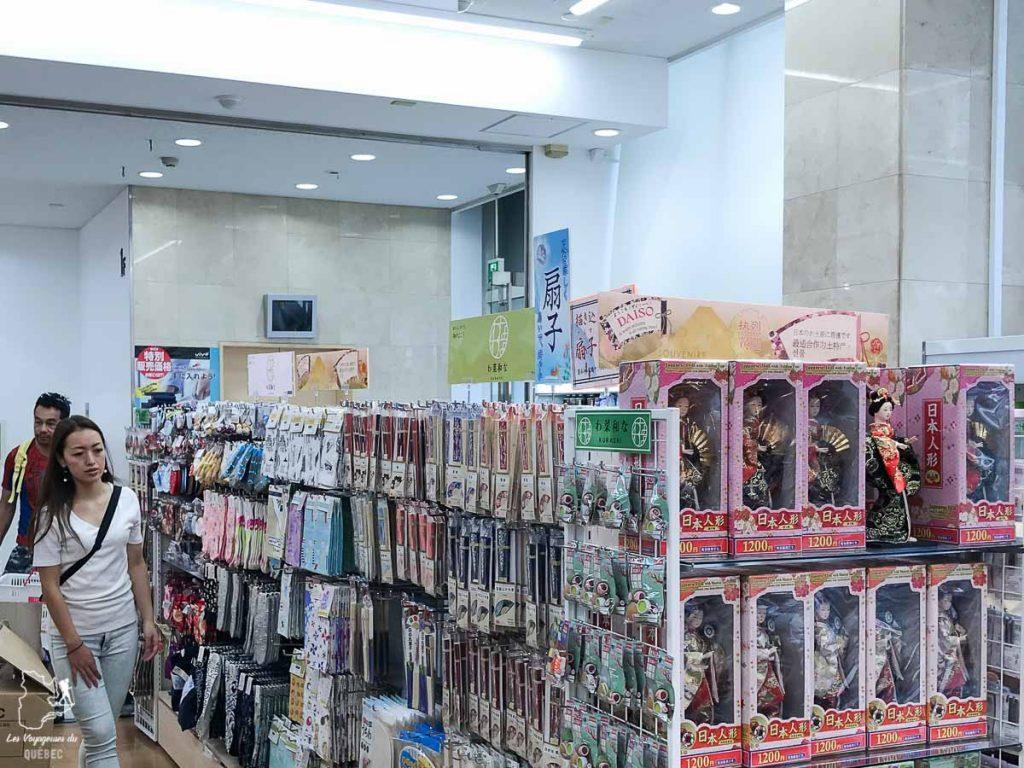 Le Daiso, magasin économique du Japon dans notre article Visiter le Japon : Mes trucs et astuces pour un voyage au Japon réussi #japon #asie #voyage