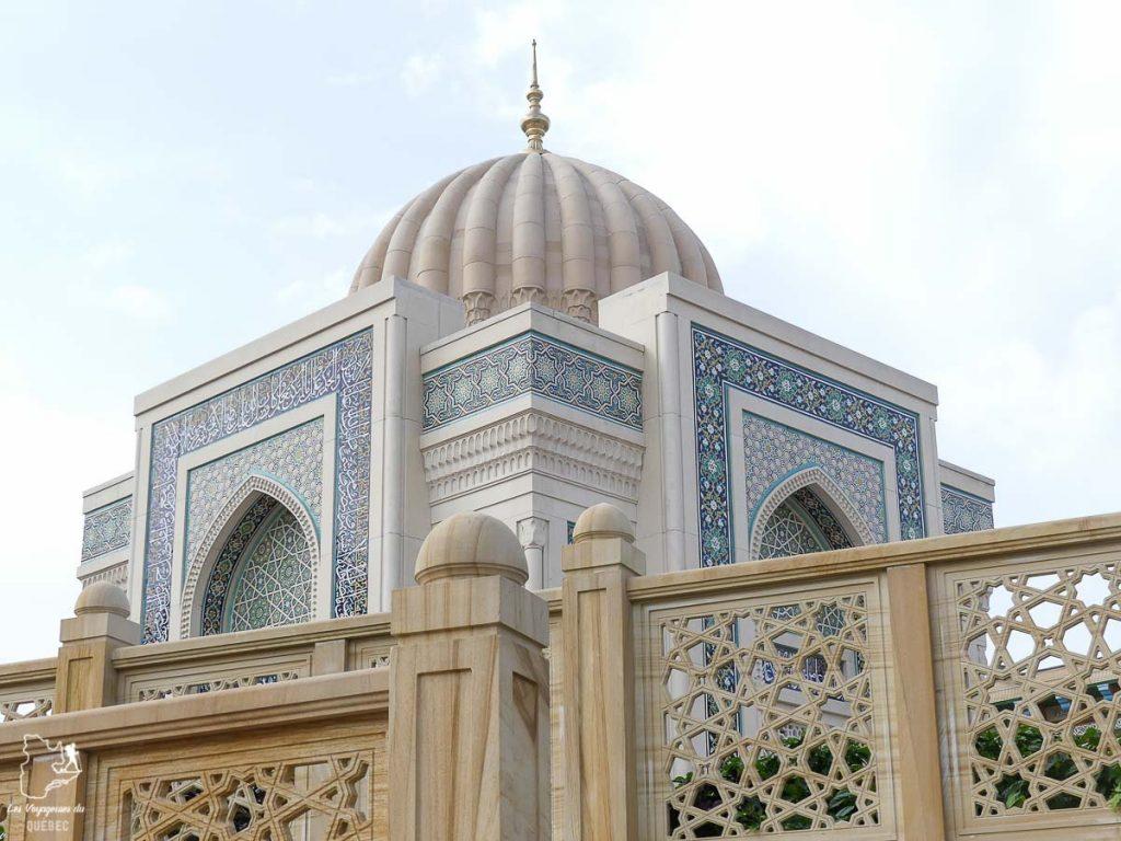 Que voir en Ouzbékistan : Les Médersas de Samarcande dans notre article Visiter l'Ouzbékistan : 7 incontournables à voir lors d'un voyage en Ouzbékistan #ouzbekistan #asiecentrale #routedelasoie #voyage #samarcande #medersas