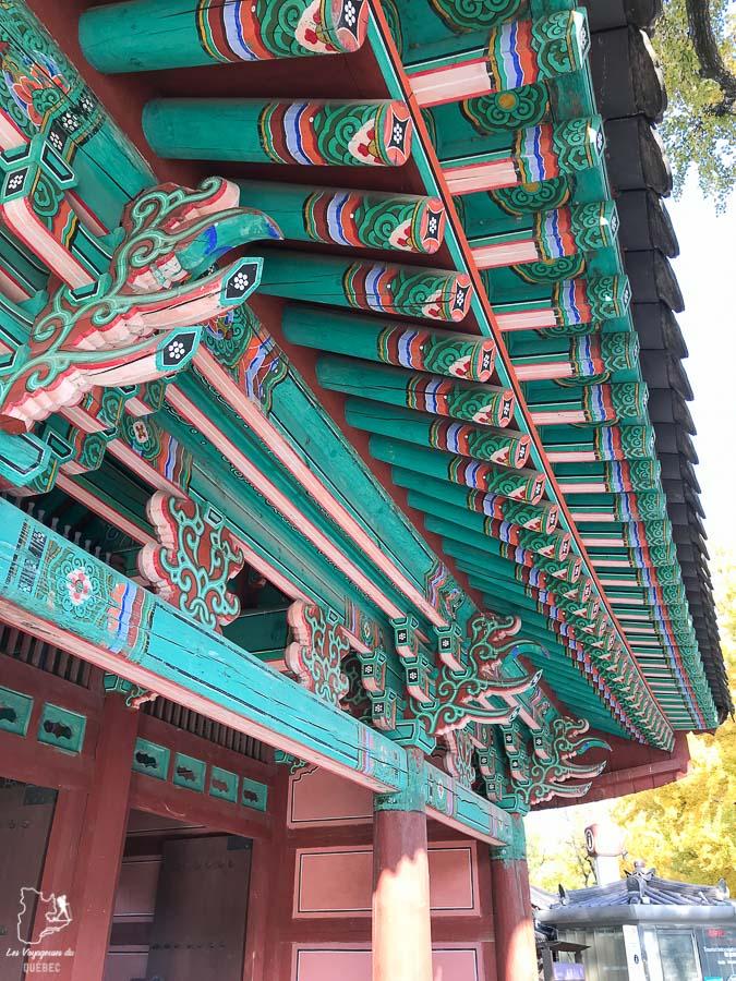 Palais de Changdeokgung à visiter à Séoul dans notre article Visiter Séoul : Que faire à Séoul, la capitale de la Corée du Sud #seoul #coreedusud #asie #voyage