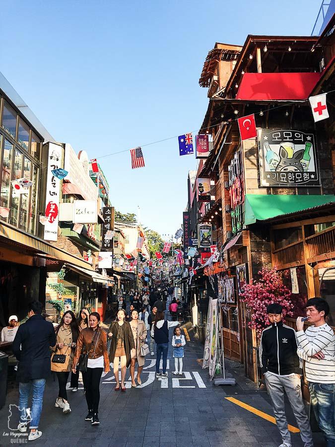 Quartier Itaewon à visiter à Séoul dans notre article Visiter Séoul : Que faire à Séoul, la capitale de la Corée du Sud #seoul #coreedusud #asie #voyage