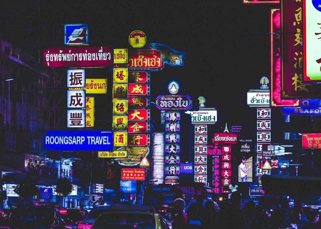 Barrière de la langue en Thaïlande dans notre article 7 idées préconçues sur la culture thaïlandaise et la Thaïlande #thailande #culture #culturethailandaise #tabou #voyage #asie #asiedusudest